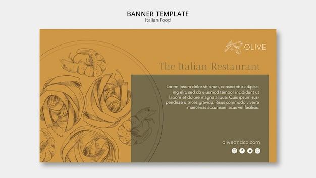 Итальянская еда баннер шаблон