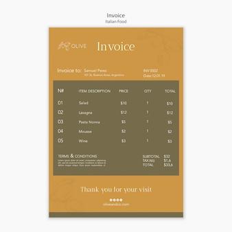 イタリア料理の請求書テンプレート