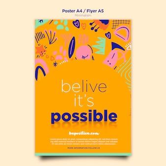 Плакат сообщения позитивизма