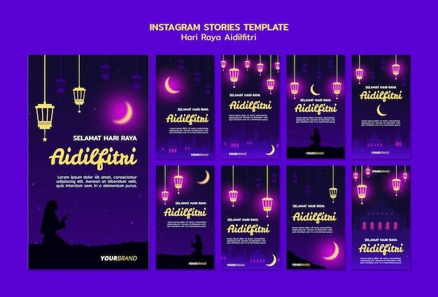 Хари рая хасилфитри инстаграм шаблон рассказов