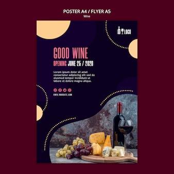 ポスターのコンセプトのワインテンプレート