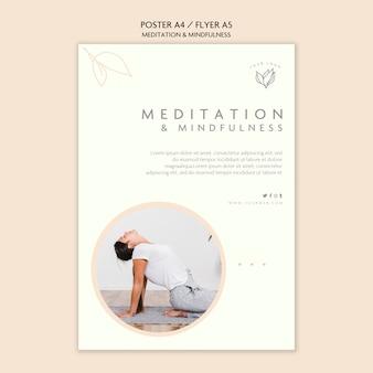 瞑想とマインドフルネスポスターのコンセプト