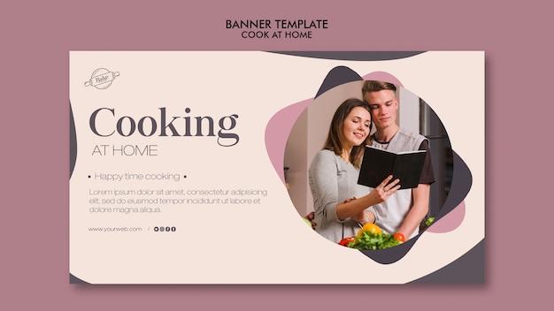 家庭でのバナーのテーマを調理
