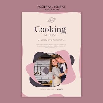 家庭料理ポスター