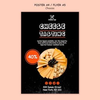 Дизайн плаката с дегустацией сыра