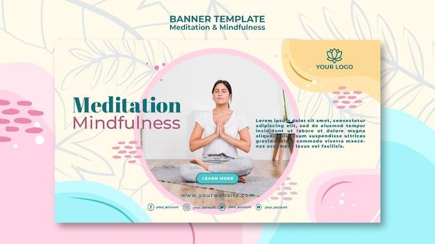 Знамя медитации и осознанности