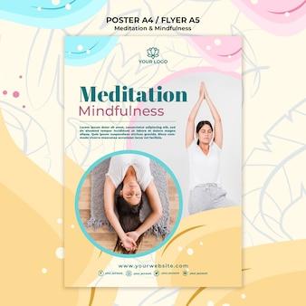 Медитация и внимательность к постеру