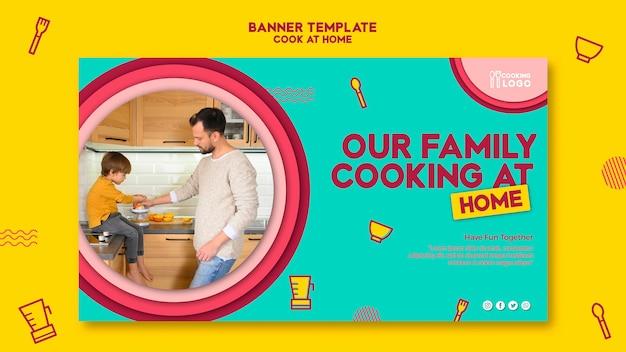 自宅で調理するための水平方向のバナー