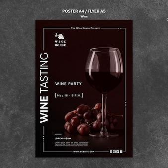 ワインポスターテンプレート