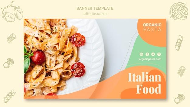 Итальянский ресторан баннер шаблон