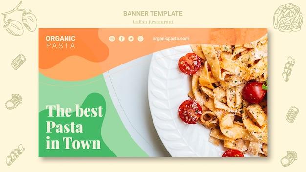 Итальянский ресторан дизайн баннера