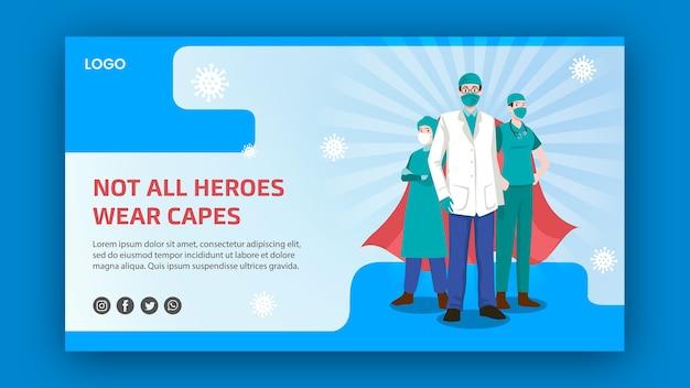 すべてのヒーローがケープバナーを着用しているわけではありません