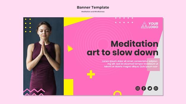 瞑想とマインドフルネスのためのバナー