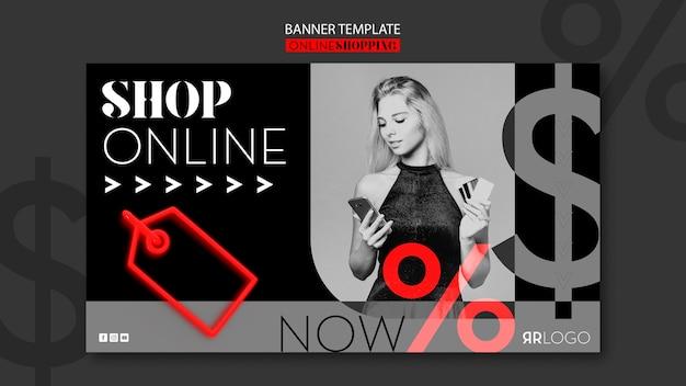 今すぐオンラインファッション横バナーを購入