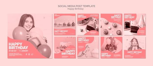 С днем рождения шаблон поста в социальных сетях