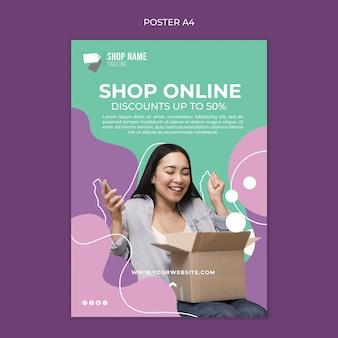 Интернет-магазин постер