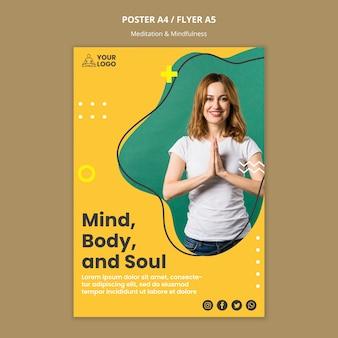 Шаблон плаката медитации и осознанности