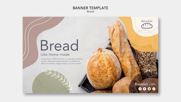 Шаблон баннера концепции хлеба