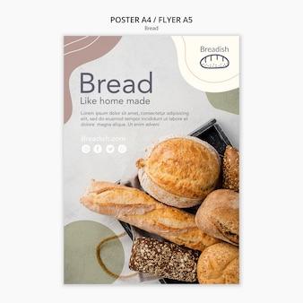 パンのコンセプトポスターテンプレート