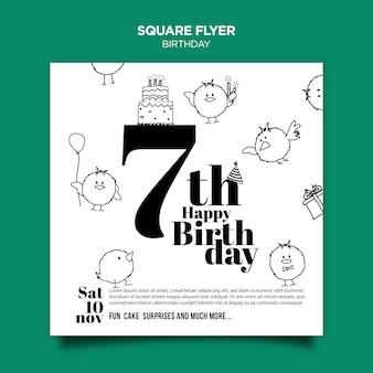 誕生日の招待状の正方形のチラシ