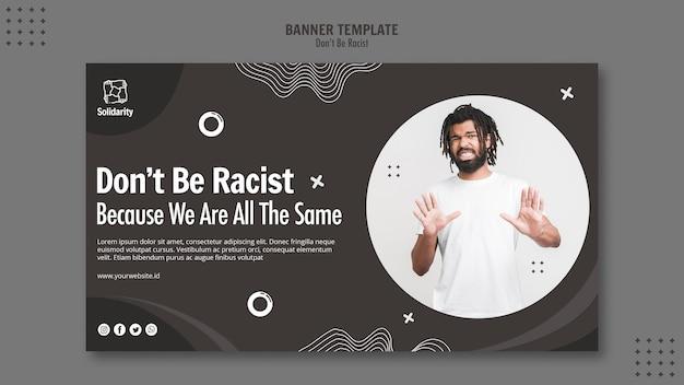 人種差別主義の概念バナーテンプレートをしないでください。