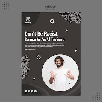 人種差別的な概念のポスターテンプレートはいけません