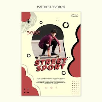 ストリートスポーツポスターテンプレート