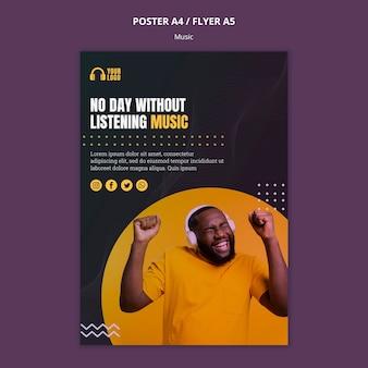 音楽イベントポスタースタイル