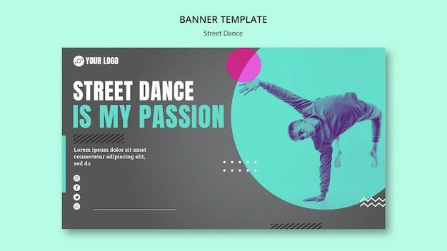 Уличный танец баннер стиль шаблона