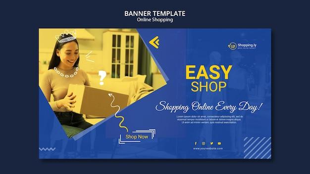 オンラインショッピングのバナーテンプレート