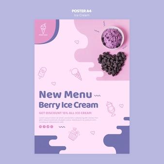 Дизайн плаката с ягодным мороженым