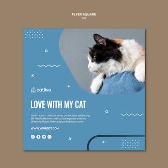 Кошачий любовник квадратный стиль флаера