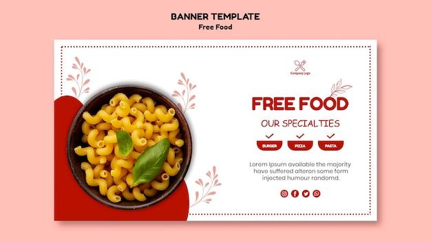 Бесплатная тема баннера еды