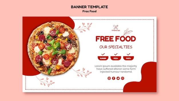 Бесплатный дизайн баннера еды