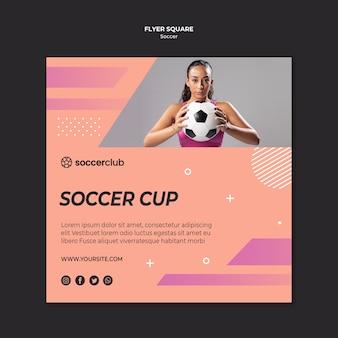 サッカー選手のための正方形のチラシテンプレート