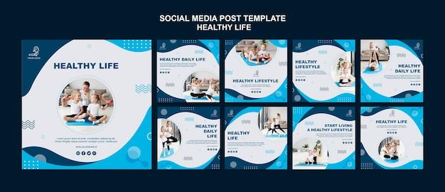 健康的な生活の概念のソーシャルメディアの投稿