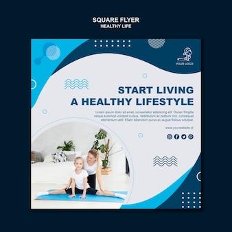 健康的な生活のコンセプトの正方形のチラシテンプレート