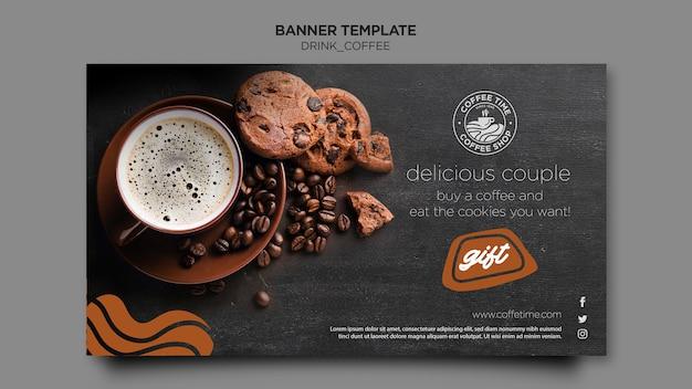 Шаблон кофейного баннера