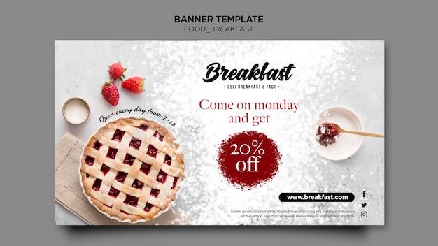 朝食コンセプトバナーテンプレート