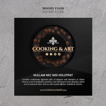 料理とアートのチラシ