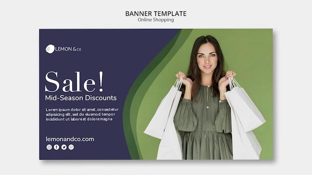 オンラインファッションセールのバナーテンプレート