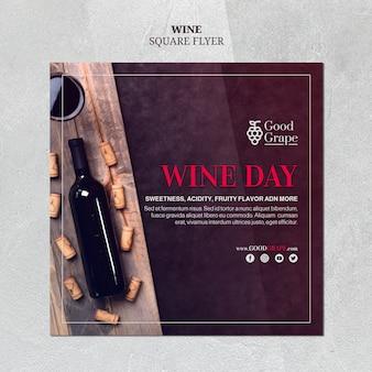 Шаблон винного флаера