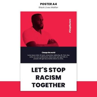 人種差別や暴力のチラシテンプレート