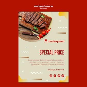 バーベキューレストランのポスター