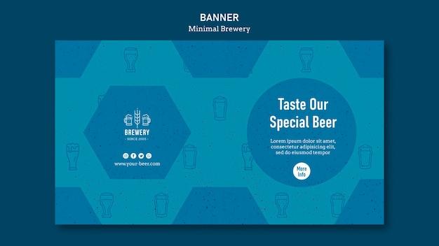 ビールの試飲のための水平バナー