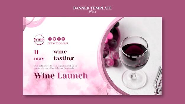 ワインの試飲のための水平バナー