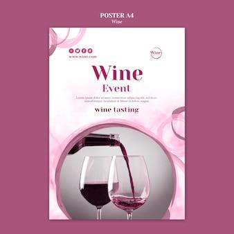 Шаблон постера для дегустации вин