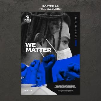 Черная жизнь имеет значение тема шаблона плаката