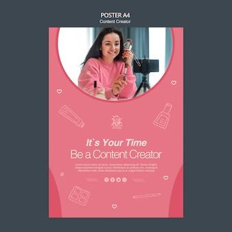 Тема постера создателя контента
