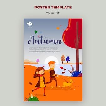 秋のコンセプトポスターテンプレートデザイン